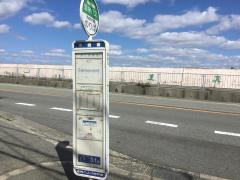 「神崎橋」バス停留所