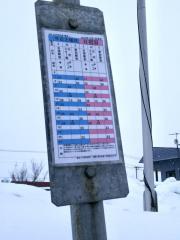 「比布神社前」バス停留所