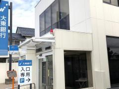 大東銀行富久山支店