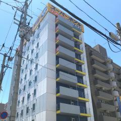 スーパーホテル高知天然温泉