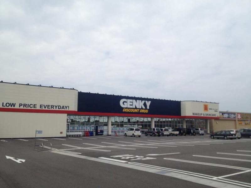 事件 関 市 ゲンキー