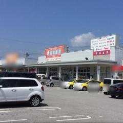 大城書店石川店