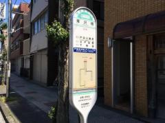 「鬼沢橋」バス停留所
