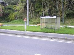 「大城」バス停留所