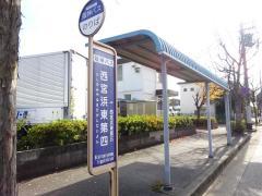 「西宮浜東第四」バス停留所