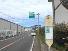 「北窪入口」バス停留所