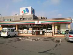 セブンイレブン 桜川飯塚店