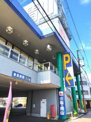 洋服の青山 大津近江大橋店
