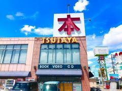 TSUTAYA高屋店