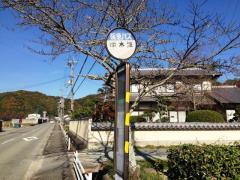 「中木津」バス停留所