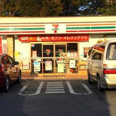 セブンイレブン 水海道大生郷店