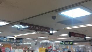 三省堂書店大宮店