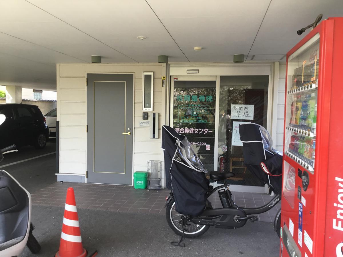 健軍神社から徒歩3分、参道沿いにあります。