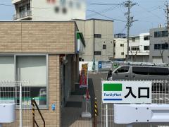 ファミリーマート 岐阜長良橋西店
