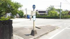 「下里農協前」バス停留所