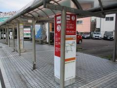 「中村駅」バス停留所