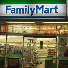 ファミリーマート 大宮三橋四丁目店