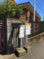 「潟口」バス停留所