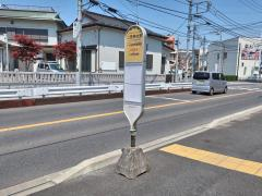 「二宮神社前」バス停留所