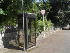 「梅林口」バス停留所