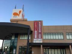 ダイエー武蔵村山店