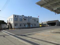 「葛飾車庫」バス停留所