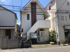 蒲田新生教会