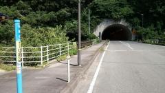 「折敷谷」バス停留所