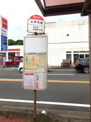 「土井局前」バス停留所