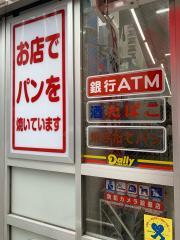 デイリーヤマザキ 赤坂見附店