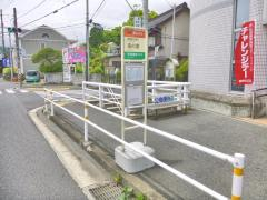 「海の家」バス停留所