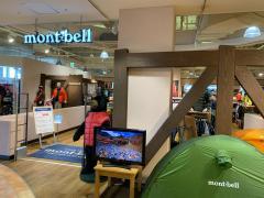 mont-bell 南草津店
