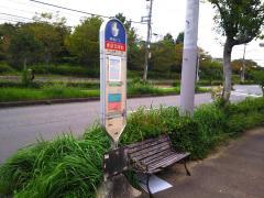 「食品団地前」バス停留所