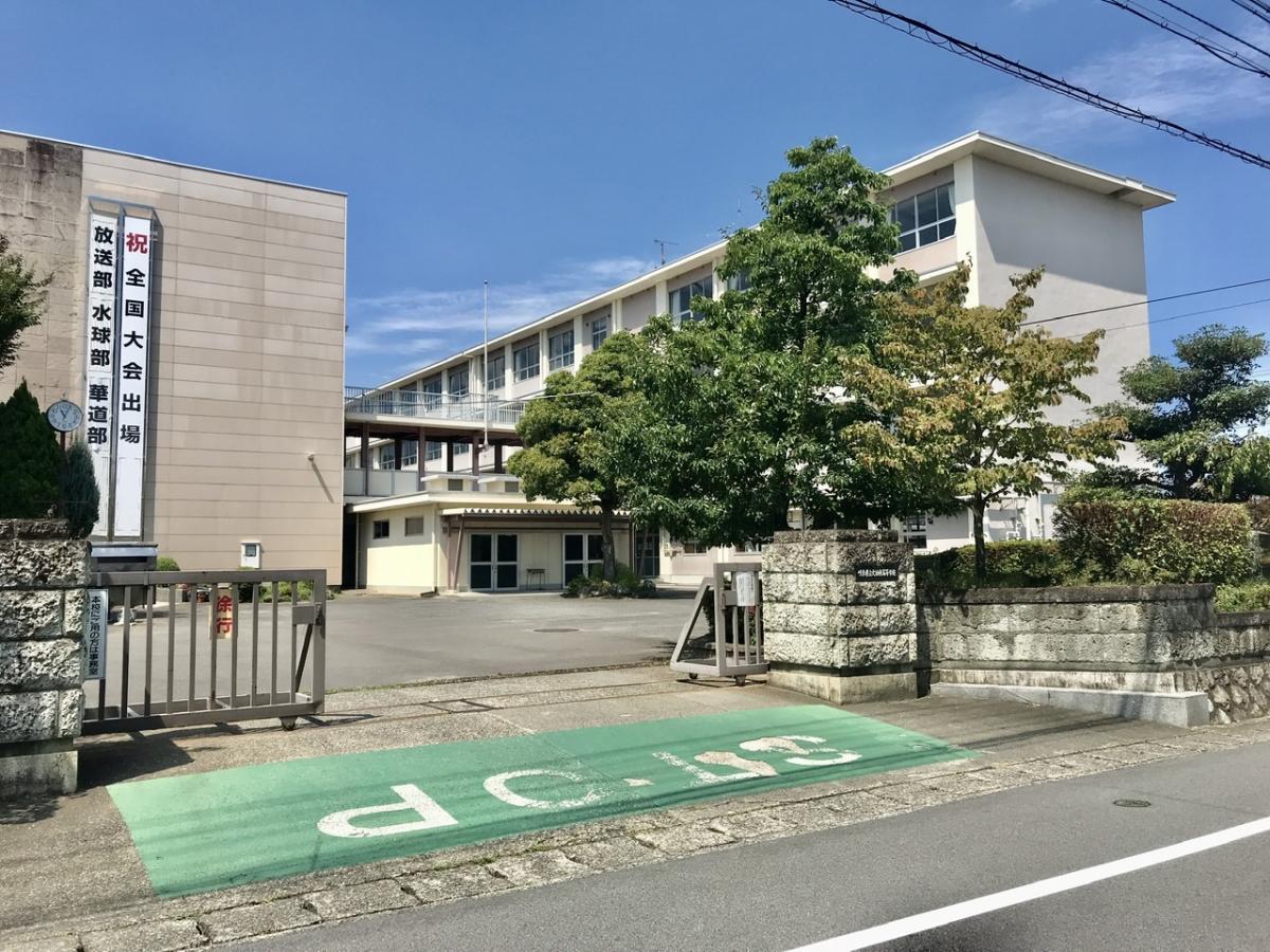 大垣 東 高校