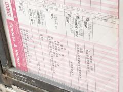 「赤坂三丁目」バス停留所