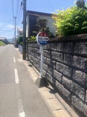 「月見ケ丘西」バス停留所