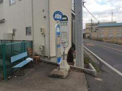「十石田」バス停留所