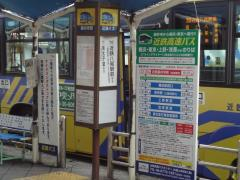 「藤井寺駅」バス停留所