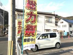 DCMダイキ 八幡浜店
