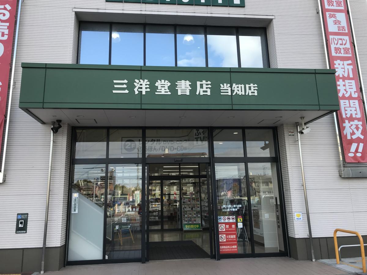 名古屋 市 港 区 天気 予報