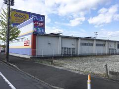 ゲオ角田店