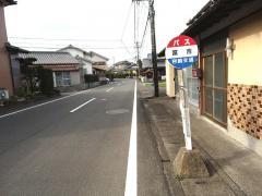「富吉(宮崎市)」バス停留所