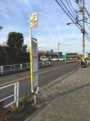 「くにたち郷土文化館」バス停留所