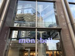 mont-bell 金沢店
