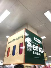Seria コープみらい北本店