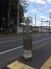 「雷神前(勝田)」バス停留所