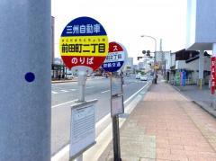 「前田町二丁目」バス停留所