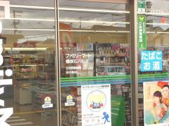 ファミリーマート 橿原石川町店