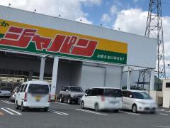 ジャパン 氷上店