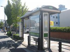 「西成障害者会館」バス停留所